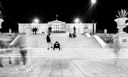 Στρατηγικός νους | HuffPost Greece