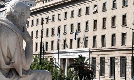 2021: Αναπτυξιακές προοπτικές της Ελληνικής οικονομίας