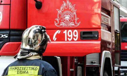 Υψηλός ο κίνδυνος πυρκαγιάς και την Πέμπτη 4/7 – Ποιες περιοχές είναι σε επιφυλακή