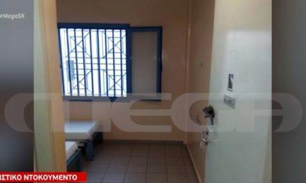 Αυτό είναι το κελί του Νίκου Μιχαλολιάκου στις φυλακές Δομοκού (ΦΩΤΟ)