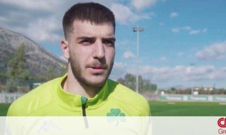 Φώτης Ιωαννίδης στον ΟΠΑΠ: Το πρώτο γκολ του 2021, ο Ρονάλντο και ο Μπενζεμά
