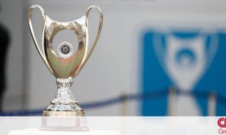 Κύπελλο Ελλάδας: Σέντρα σήμερα με πέντε αγώνες