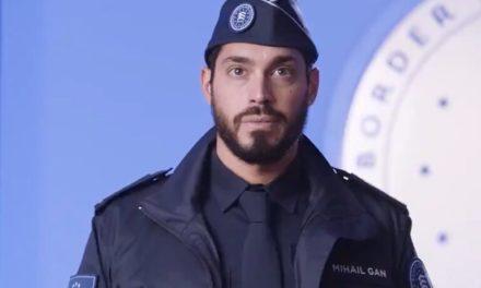 Frontex: Με ελληνική επιγραφή η στολή της