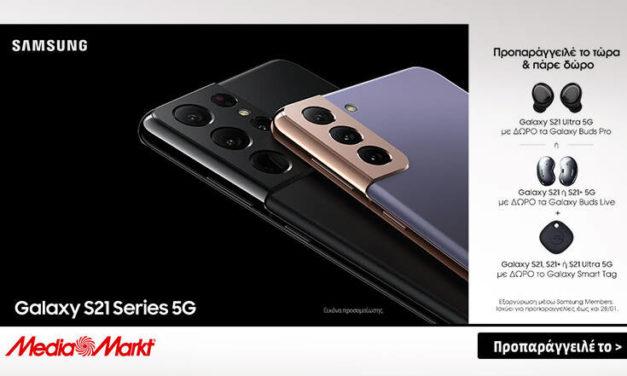 H ολοκαίνουρια σειρά Galaxy 21 5G της Samsung έρχεται στη MediaMarkt – Newsbeast