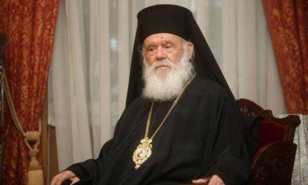 Το Χριστουγεννιάτικο μήνυμα του Αρχιεπισκόπου Ιερώνυμου: Ο Χριστιανός είναι άνθρωπος της ελπίδας