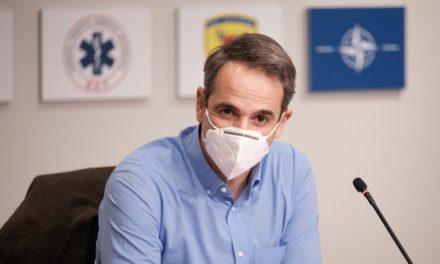 Μητσοτάκης: «Όλοι μαζί θα πετύχουμε» – Πάνω από 16.000 εμβολιασμοί στην Ελλάδα