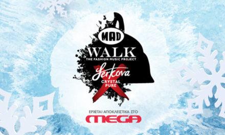 MadWalk 2020 by Serkova Crystal Pure – The fashion Music Project – Newsbeast