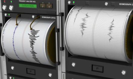 Σεισμός τώρα στην Ναύπακτο   Dikastiko.gr