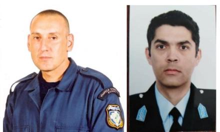 Αστυνομικός Σταυρός για τα δύο παλικάρια συνοριοφύλακες