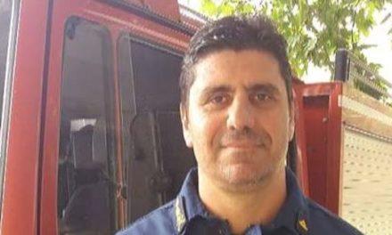 Σοκ στην Πυροσβεστική – Νεκρός εν ώρα καθήκοντος πυροσβέστης