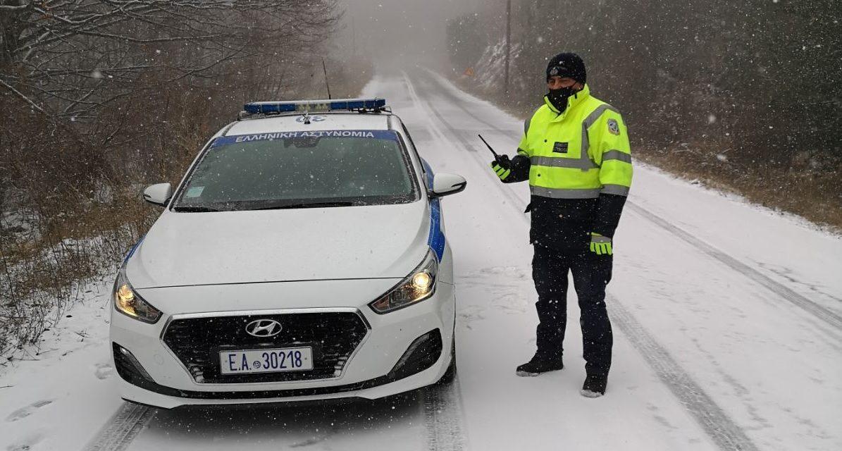 Ανακοίνωση σχετικά με την κατάσταση στο οδικό δίκτυο της Περιφέρειας Κ. Μακεδονίας λόγω χιονόπτωσης
