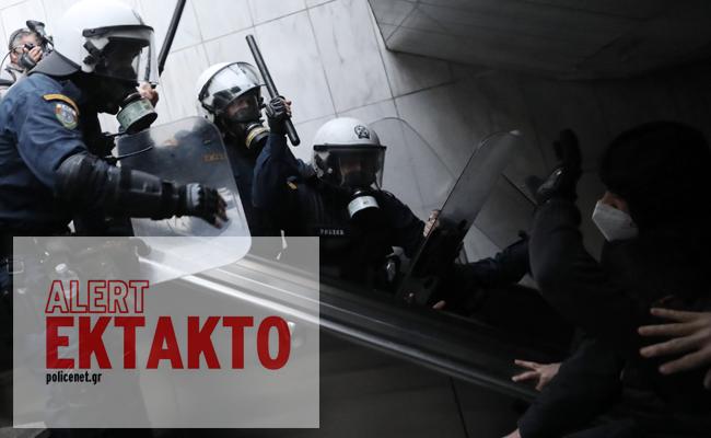 ALERT: Επεισόδια στο κέντρο της Αθήνας [ΦΩΤΟΓΡΑΦΙΕΣ]
