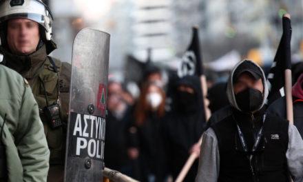 Πορεία για τον Κουφοντίνα στο κέντρο της Θεσσαλονίκης