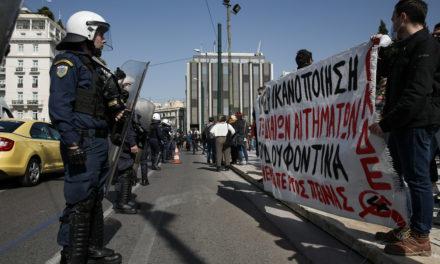 Ανακοίνωση της ΕΛ.ΑΣ. σχετικά με συνάθροιση στο χώρο μπροστά από το Μνημείο του Αγνώστου Στρατιώτη