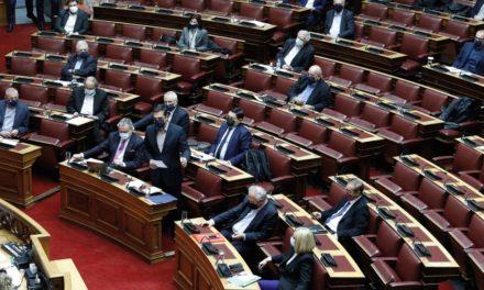 Βουλή: Εγκρίθηκε με 284 ψήφους η επέκταση των χωρικών υδάτων στο Ιόνιο