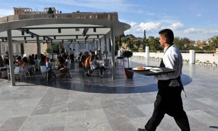 «Απελευθέρωση» για μουσεία και εστιατόρια στις 25 Μαρτίου