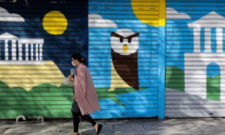 Η Ελλάδα χρειάζεται ένα άλμα ελευθερίας