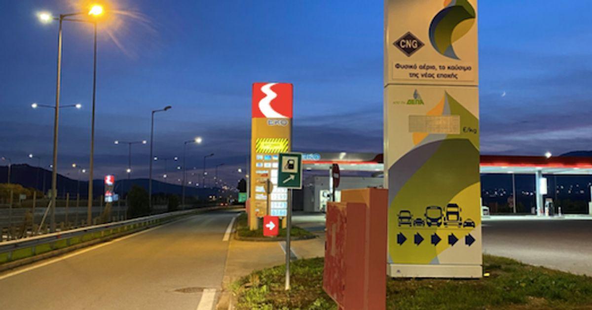 Φυσικό Αέριο Κίνησης και στον Αυτοκινητόδρομο Αιγαίου