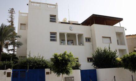 ΥΠΕΞ: Αμεση επαναλειτουργία της πρεσβείας στην Τρίπολη