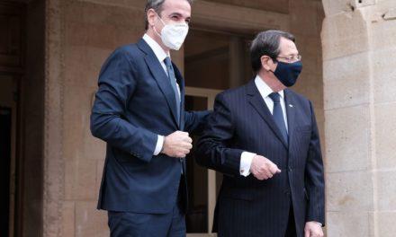 Κοινές δηλώσεις Μητσοτάκη- Αναστασιάδη: «Απολύτως συντονισμένες Ελλάδα- Κύπρος»