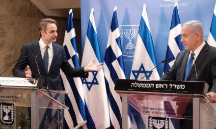 Συμφωνία Ελλάδας – Ισραήλ για «πράσινο διαβατήριο» και φάρμακο κατά του κορονοϊού
