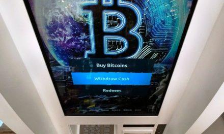 Ψηφιακά νομίσματα: Κερδοσκοπεί ή επενδύει ο Έλον Μασκ;