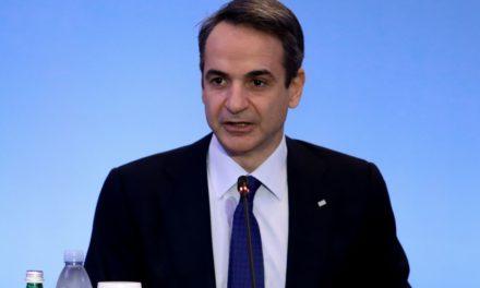 Μητσοτάκης: Θέλουμε να συζητήσουμε με την Τουρκία χωρίς να αμφισβητείται η αποτρεπτική μας ισχύς