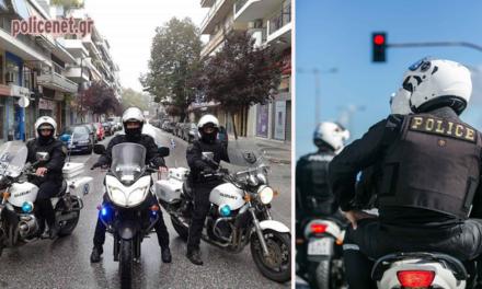 Αυτόφωρες συλλήψεις από αστυνομικούς των Ομάδων «Ζ» και ΔΙ.ΑΣ.