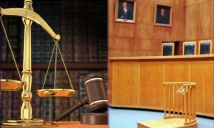 Ολομέλεια δικηγορικών συλλόγων: Όχι στις «ΚΥΑ του Σαββατοκύριακου» – Απαλλαγή από ασφαλιστικές εισφορές και τέλος επιτηδεύματος – Ψήφισμα στον πρωθυπουργό
