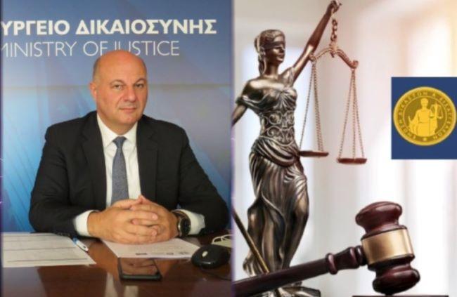 Συνάντηση ΕνΔε – Τσιάρα στο Υπουργείο Δικαιοσύνης – Οι Δικαστές ζητούν να συμμετέχουν στην Επιτροπή για τον Κώδικα
