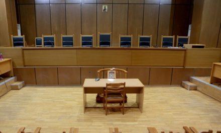 Σε «ασφυξία» τα δικαστήρια λόγω lockdown – Εκατοντάδες δίκες αποσύρονται ενώ δεκάδες υπάλληλοι απασχολούνται στην αποστολή κλήσεων «επί ματαίω»