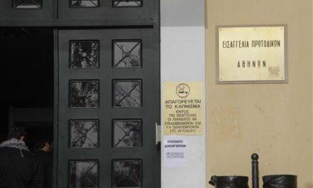 Κατατέθηκε στην Εισαγγελία η πρώτη μήνυση για σεξουαλική κακοποίηση στο χώρο του θέατρου- Ξεκινά προκαταρκτική έρευνα.