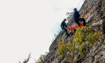 Επιχείρηση εντοπισμού ορειβατών στο Μέτσοβο
