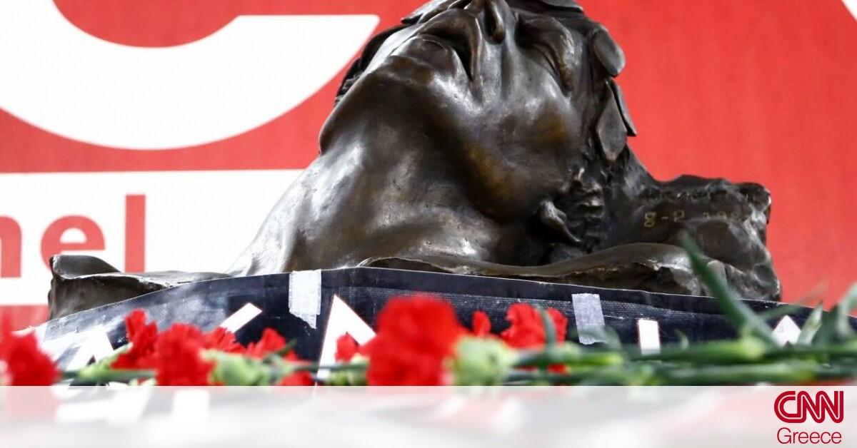 «Θύρα 7»: Τα μηνύματα Παναθηναϊκού και ΑΕΚ για την τραγωδία