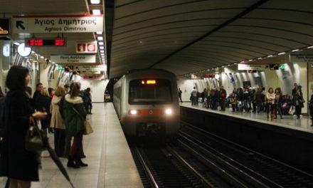ΕΚΤΑΚΤΟ: Συνελήφθησαν οι δράστες της επίθεσης στο Μετρό – Ανήλικα αδέλφια