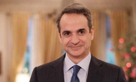 Επικοινωνία Μητσοτάκη – Μενέντεζ: Κοινοί οι στόχοι μας για ειρήνη και σταθερότητα στην Ανατολική Μεσόγειο