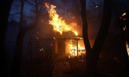 Νέα στοιχεία-σοκ για τις ώρες της φονικής πυρκαγιάς στο Μάτι