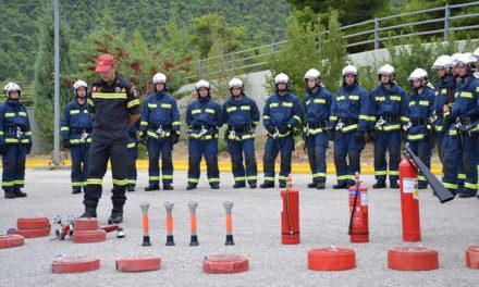 Πότε ξεκινούν οι αιτήσεις για εισαγωγή στην Πυροσβεστική Ακαδημία