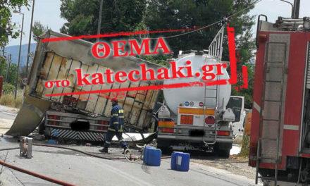 Τροχαίο δυστύχημα με βυτιοφόρο και φορτηγό