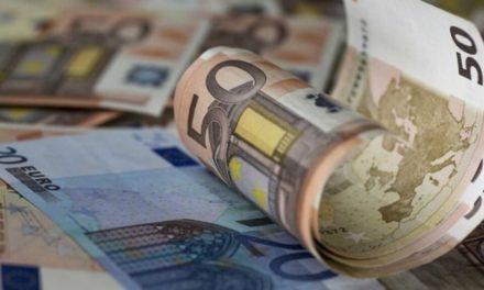 Επίδομα 534 ευρώ: Πληρωμές αύριο Πέμπτη 4 Φεβρουαρίου