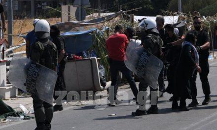 Μυτιλήνη: Νέα επεισόδια μεταξύ αστυνομικών και μεταναστών