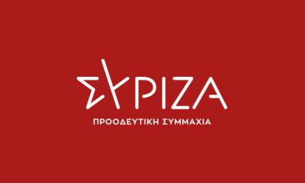 ΣΥΡΙΖΑ για προσλήψεις στις συγκοινωνίες: Ζητεί έκτακτη σύγκληση της Επιτροπής Θεσμών και Διαφάνειας της Βουλής