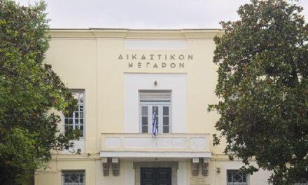 «Φτερό» έγιναν 250.000 ευρώ που πήραν δήμοι της Μαγνησίας – Ποινική δίωξη από την Εισαγγελία Βόλου