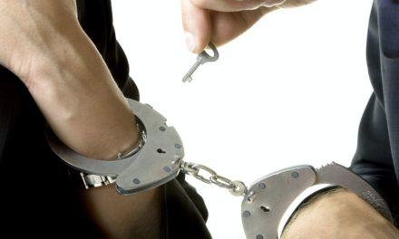 Τρεις συλλήψεις στη Λέσβο | PoliceNET of Greece