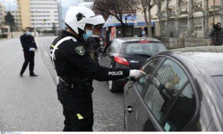 Σαρωτικοί έλεγχοι της ΕΛ.ΑΣ. για τα μέτρα: 2.025 παραβάσεις και 23 συλλήψεις