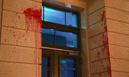 Επίθεση αγνώστων με μπογιές στο Μουσείο Γουλανδρή