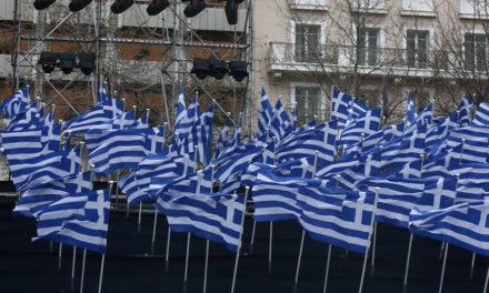 Λίβανος, Λονδίνο, Βρυξέλλες ντύνονται στα γαλανόλευκα