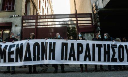 Οι δύο άγνωστες λέξεις στο λεξιλόγιο των γνωστών Ελλήνων πολιτικών