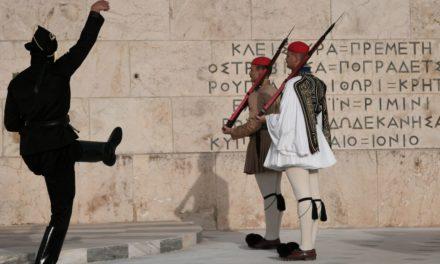 Ρητή αναφορά σε θύματα Έλληνες Ποντίους στο ψήφισμα για τη γενοκτονία Αρμενίων