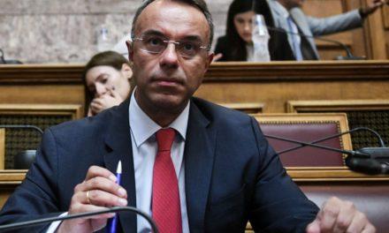 Σταϊκούρας: Ποιες επιχειρήσεις θα ενταχθούν στην «επιστρεπτέα προκαταβολή 7»